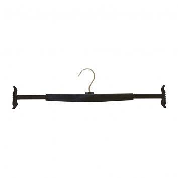 30cm - 46cm Expanding Skirt Hanger
