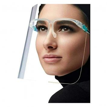 Purasan PPE™ Face Visors With Spectacles